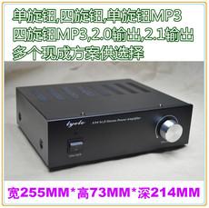 Корпус A94 DIY 248mm* 70mm* 210mm