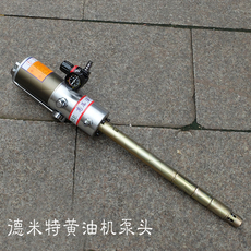 Смазочный инструмент Shanghai Branch ball DM80