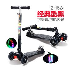 Самокат MK Scooter 1-2-4-6-10