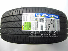 шины Michelin 225/50R17 98W 3ST 94V