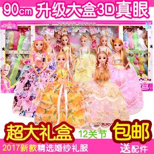 超大换装芭芘比娃娃套装大礼盒公主玩具婚纱3D真眼儿童女孩礼物玩具礼盒