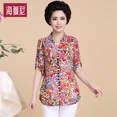 Clothing for ladies Haimanniy h15a08004 40