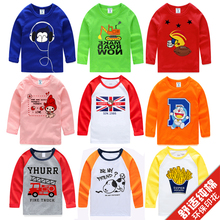 Children's long sleeve T-shirt 2019 spring and autumn children's clothing boys and girls' round neck bottoming shirt T-shirt top pure cotton
