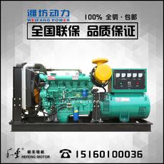 Дизельный генератор Abundance 100kw 120kw 150kw