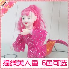 Кукольный 222