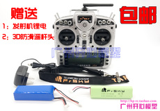 Equipment and spare parts for models