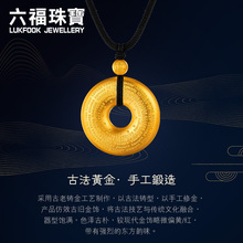 Lufu jewelry, gold pendant, ancient gold, Sanskrit, heart, Jing, gold, safety, buckle, rope, price, L05TBGN0013