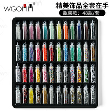 Nail accessories Nail Drill mixed with 48 bottles of different combinations of Sequin powder rivets water drill nail patch assembly
