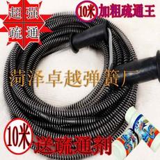 Устройство для очистки трубопровода 10