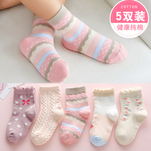 Children's socks pure cotton girl's middle tube socks in autumn and winter baby socks boy's thickened baby floor socks