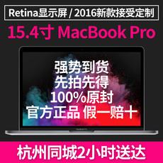 ноутбук Apple MacBook Pro MJLT2CH/A MJLQ2
