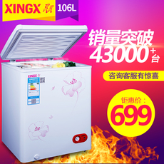 Морозильный шкаф Xingx BD/BC-106E