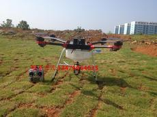 Вертолет на дистанционном управление Ty