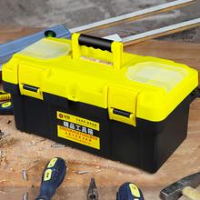Household Hardware Toolbox Large Multifunctional Hand-held Maintenance Tool Packing Tool Receiving Box