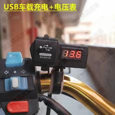 Прикуриватель для электромобиля/мотоцикла