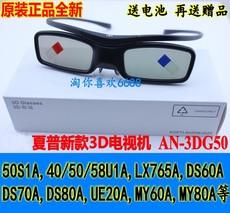 Очки 3D 3D AN-3DG50 50S1A 50U1A