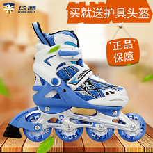 Flying eagle, children roller skating, skating shoes, boys and girls professional suit flat shoes, NSS roller skates, protective gear 5