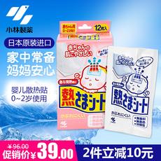 Охлаждающая маска Kobayashi Pharmaceutical