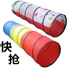 Тренажерное оборудование для детей Xingtong