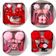 Chinese New Year Hair Ornaments for Children Baby Headwear for Girls Hair Ball Flowers fringed hairpin lattice hairpin