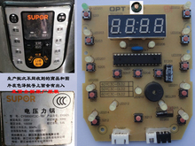 SUPOR CYSB50YC3C-100 electric pressure cooker display panel accessories plate number 50YC3C-DL02 control panel