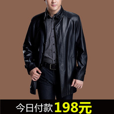 Leather Others 908