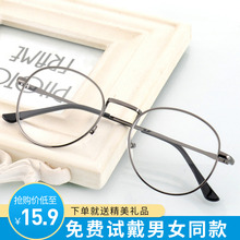 Literary and artistic retro spectacle frame men's Korean version of circular myopic spectacle frame women's metal frame radiation-proof flat glasses tide
