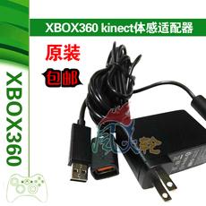 Зарядное устройство для XBOX XBOX360 Kinect