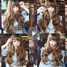 Wig, long hair, long hair, large wave, fluffy, natural net, red lovely air, bangs and long hair.