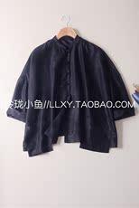 Блузка в китайском национальном стиле Супер