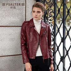 Кожаная куртка PSALTER 63671760