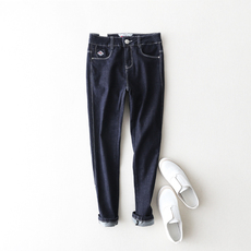 Jeans for women 6927