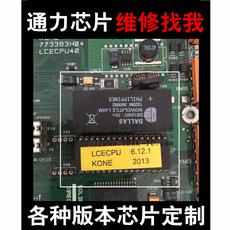Радиодетали, комплектующие CPU40 D8 D7 D8