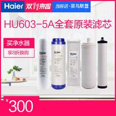 Фильтры, Помпы Haier hu603/5 HU603-5a