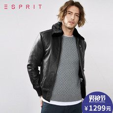 Leather Esprit 106ee2g035 2016