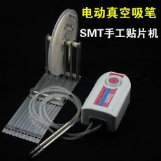 Экстрактор для извлечения микросхем Vac 12000