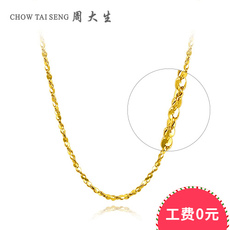 Ожерелье CHOW Tai Seng cgl008 999