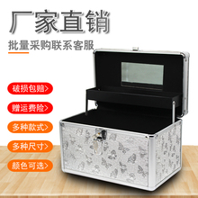 Foot bath toolbox with locks, make-up, hairdressing, earprint embroidery, beauty receiving box, multi-functional foot therapist's handbag