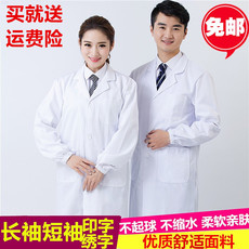 Uniforms for nurses