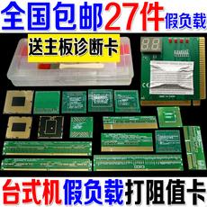 Электронный компонент для ПК 27 CPU