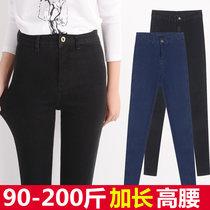Korean fat mm slim feet high waist skinny black pants