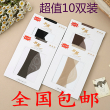 Qian Li check silk, flesh colored core wrapped silk, pantyhose and tights