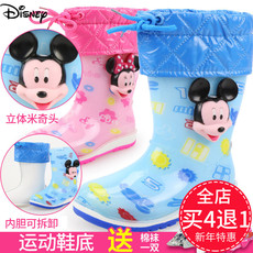 Rubber boots for children Disney mp14841
