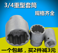 Головка торцевая 12-гранная 3/419mm 36mm 38