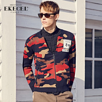 Spring jackets camouflage sweater men Cardigan trend of male Korean version of self youth casual wear