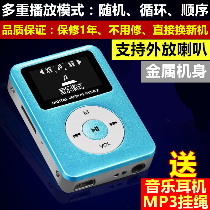 плеер Joint andtong MP3 MP4 Mp3