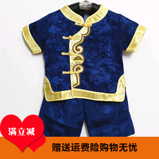 Chinese traditional outfit for children Coulee