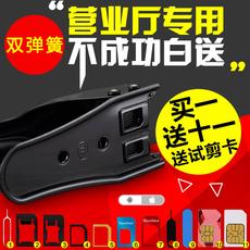 Apple резак для SIM-карты Iphone6 6S