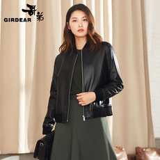 Leather jacket Girdear a400010