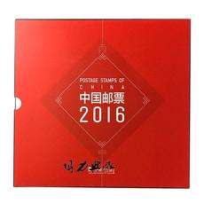 Современные китайские марки 2016